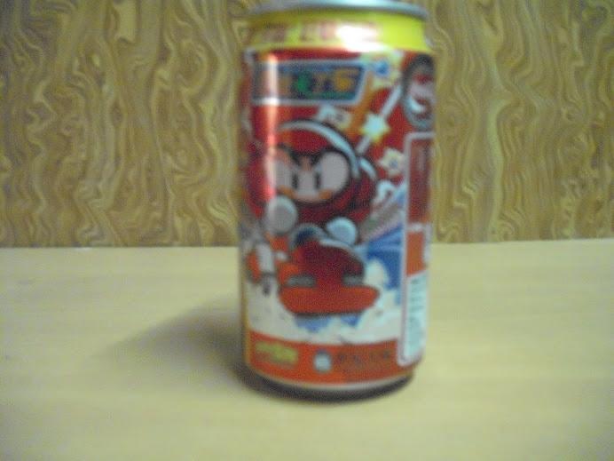 Japan coke