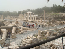 The Ruins of Beit She-an (March 2008)