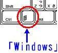 window button
