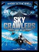 sortie dvd Sky crawlers