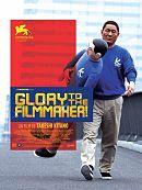 sortie dvd glory-to-the-filmmaker