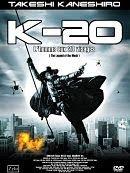 sortie dvd k-20-l-homme-aux-vingt-visages