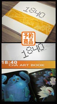 1840 CnA Art Book