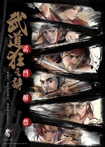 http://4.bp.blogspot.com/_JGgzOkYhIb0/TDfy_g6038I/AAAAAAAAF1k/H-N6fPsylhU/s1600/Sanger-y-Acero-poster-Ls.jpg