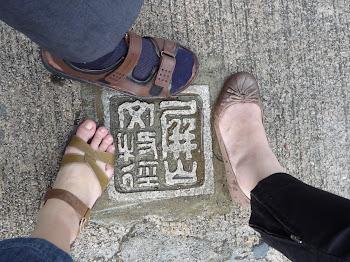 香港屏山文物径