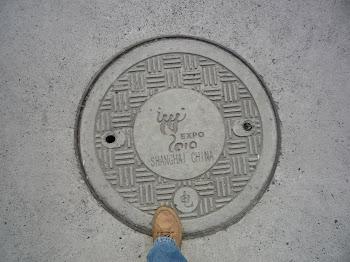 2010 上海世博