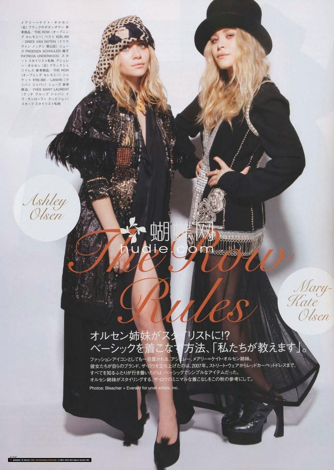 http://4.bp.blogspot.com/_JJIlhcl8SW4/TJ5vrcDoLbI/AAAAAAAABSY/eHQoupMKRNs/s1600/MK+&+A+Vogue+Nippon.jpg