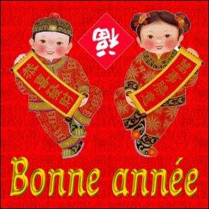 http://4.bp.blogspot.com/_JJatftkPSaM/SX2L7tYmUZI/AAAAAAAAGRw/7-NFI2chIDw/s400/_cartes_postales_images_nouvel_an_chinois_0001.jpg
