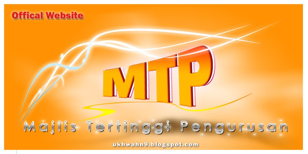Offical Website MTP N9 Egypt