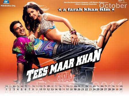 Tees Marr Khan Calendar Oct 171 Thebebo Is A Best Actress Blog