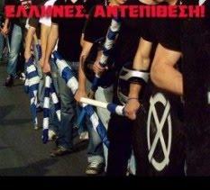 ΑΝΤΕΠΙΘΕΣΗ - ΕΝΑΝΤΙΟΝ ΟΛΩΝ