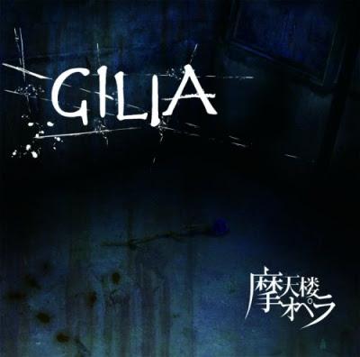 Manterou Opera Gilia+Cover