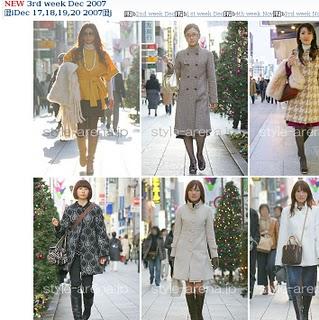 Fashion Tips Fashion Jepang Berdasarkan Kota