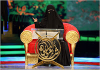 screenshot of Hissa Hilal on the game show Poet of Millions