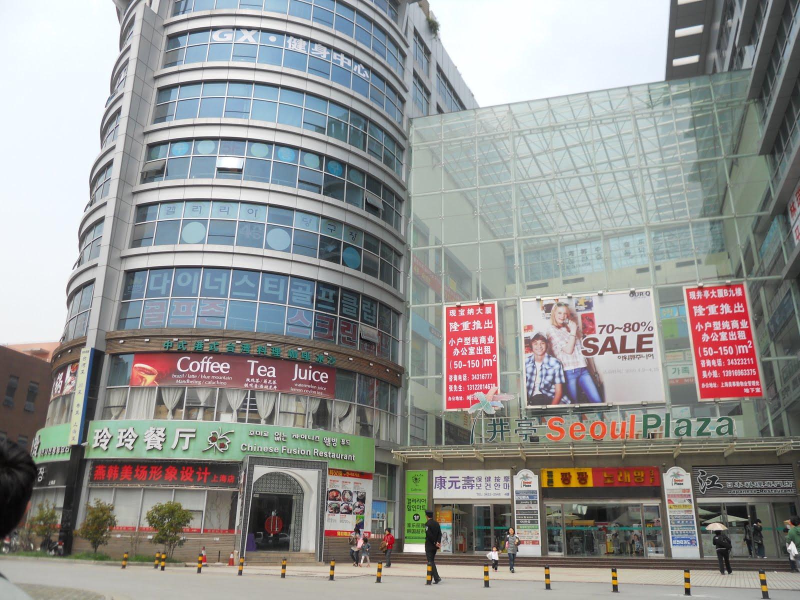 korean town in shanghai korean town in shanghai