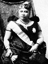 LILLI&#39;IL&#39;U&#39;OKALANI