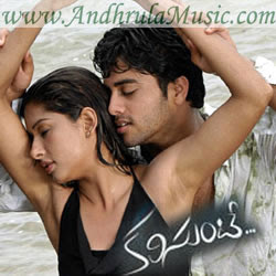 Kalisunte Telugu Movie Mp3 Songs - Andhrula Music