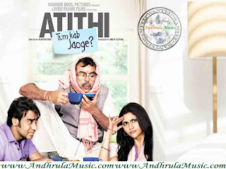 Atithi Tum Kab Jaaoge Hindi Movie Mp3 Songs - Andhrula Music