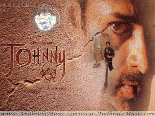 Johnny Telugu Movie Mp3 Songs - Andhrula Music