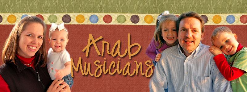 ArabMusicians
