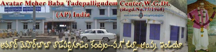 A.M.B.TadepalliGudem Center