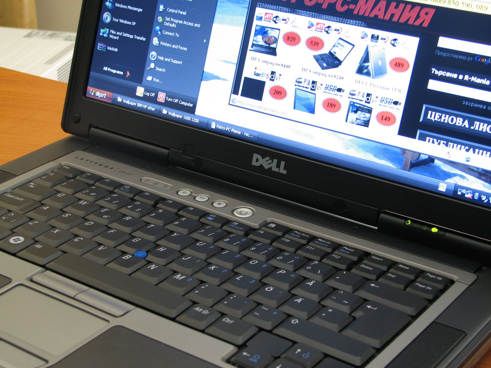 Dell latitude d830 outdoor