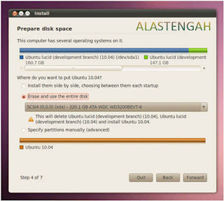 program antivirus ubuntu