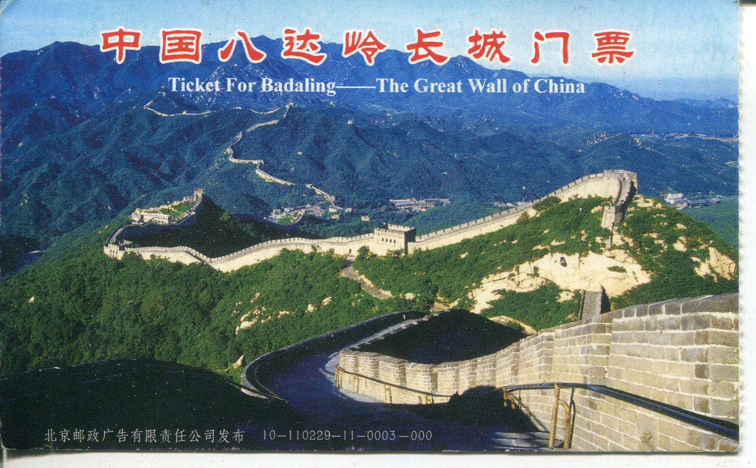 thesis statement about the great wall of china Great site i'm studying in the  write thesis statement for me online  essaystudio is a custom writing service that provides online on-demand writing work for.