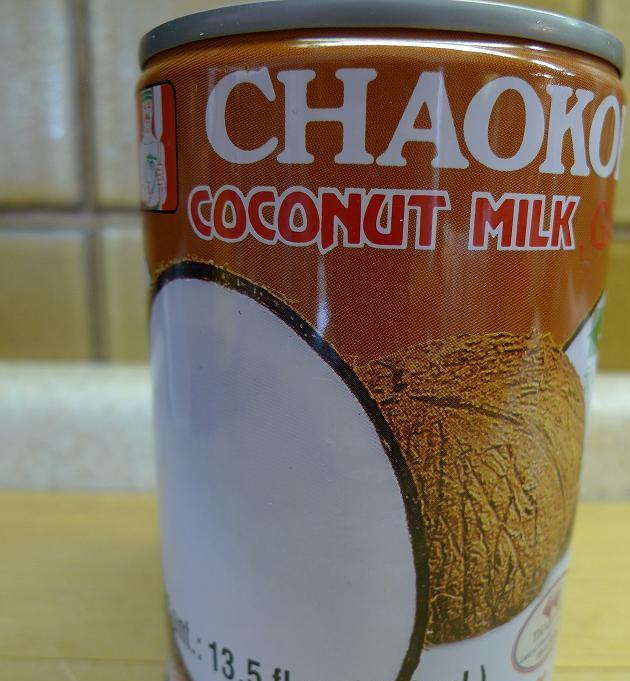 [coconutmilk.JPG]