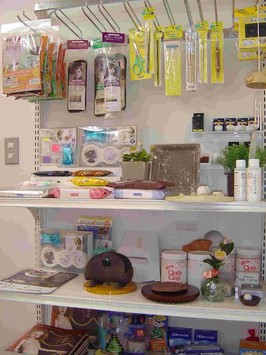 Padico Clay from Japan