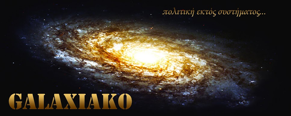 Galaxiako