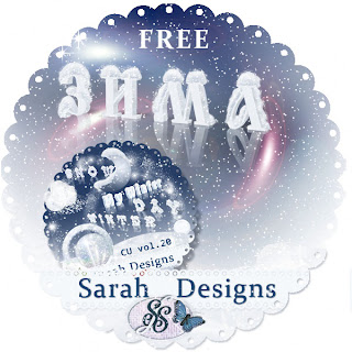 http://saraplays.blogspot.com/2009/11/freebie-sample-winter-cu-by-sarah.html