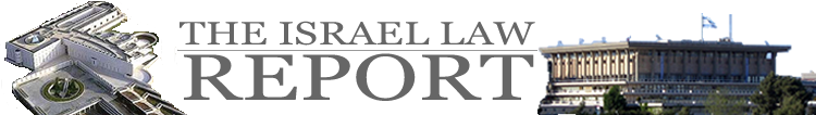 The Israel Law Report
