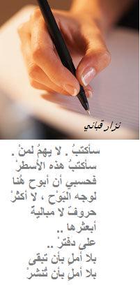 لمن اكتب؟