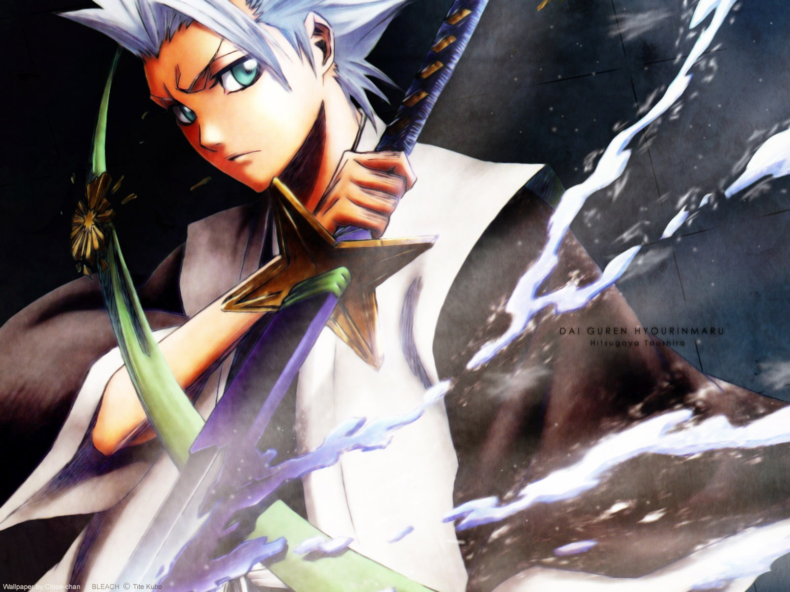 http://4.bp.blogspot.com/_JU_j7jj5TjU/TML09cZvYGI/AAAAAAAAAJ0/y-iszLdFlb4/s1600/1248852593_1600x1200_bleach-wallpaper-for-pc.jpg