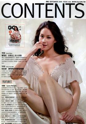 Song Ji-Yan picture