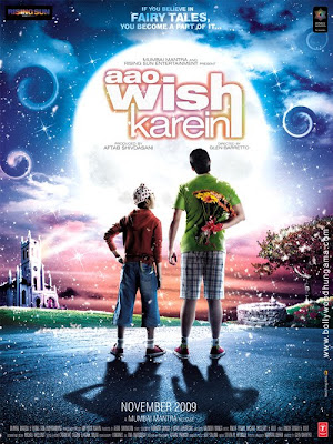 Aao Wish Karien Movie photo