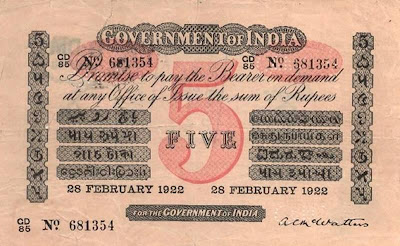 Indian Rupee Notes Pictures