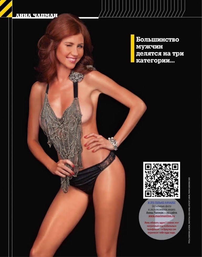 Wallpaper World: Anna Chapman Maxim Magazine November 2010
