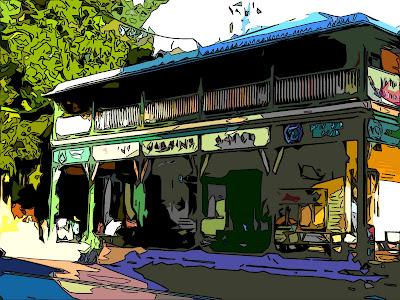 Uki Pub