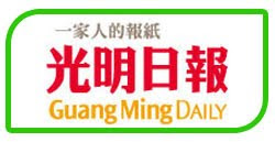 guang-ming-daily-online-newspaper-malaysiapaper.blogspot.com.jpeg