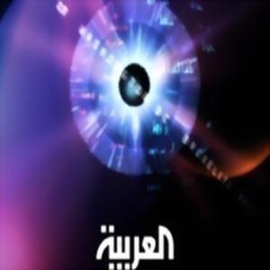 نغمة حالة الطقس من العربية - هادية ورهيبة مووت 1246054625.jpg