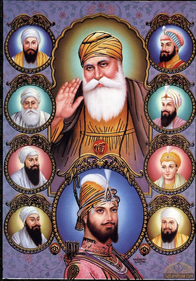 ram kishan name wallpaper