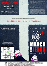 march for jesus japan 2010