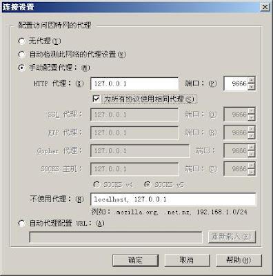 无界浏览器使用