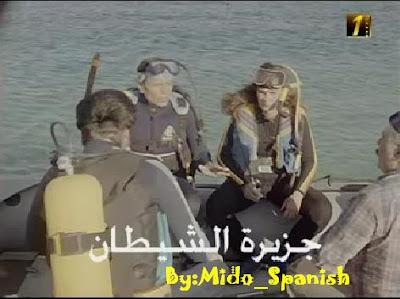 FILM   جزيرة الشيطان