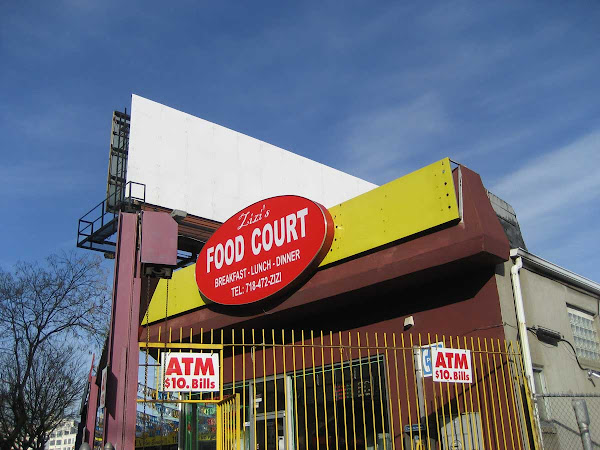 Food Court - On Thomson Ave. near Skillman in Queens.