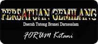 Persatuan Gemilang