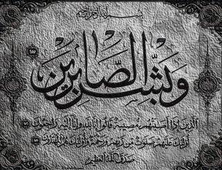 مكتبة الأقوال المأثــورة - أقوال الحكماء و المشاهير و الشعراء Untitled