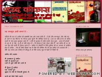मेरा साहित्य विषयक ब्लॉग